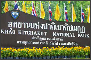 Khao Khitchakut Nationalpark 3