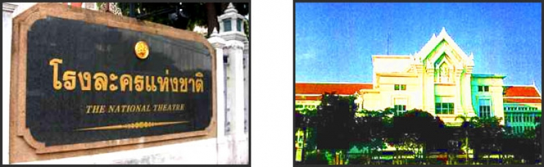 Nationaltheater Bangkok